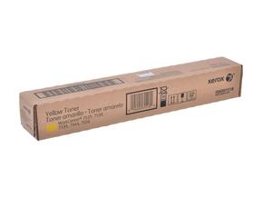 WС 7830/7835/7845/7855/7970, желтый тонер-картридж
