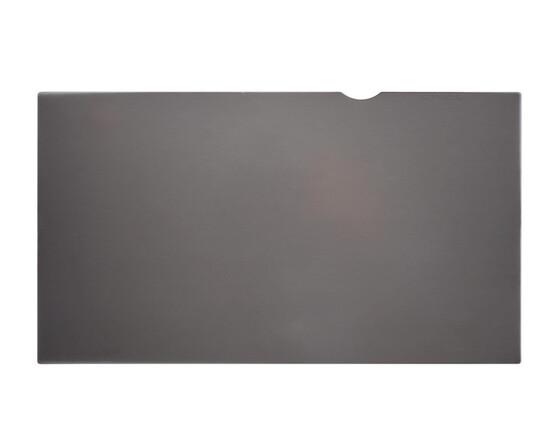 """Экран защиты информации для монитора 3M PF270W9B (7000031980) 27"""" черный"""