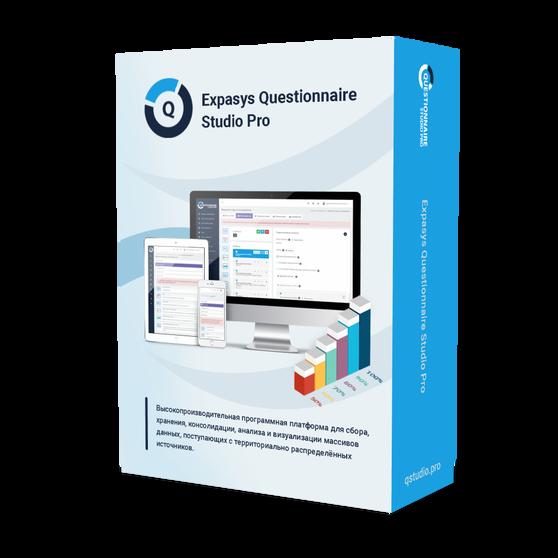 Expasys Questionnare Studio Pro (модель SaaS на 1 год), Лицензия Standard