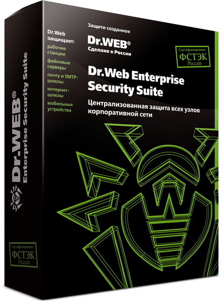 Dr.Web Server Security Suite