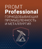 PROMT Professional «Горнодобывающая промышленность и металлургия»