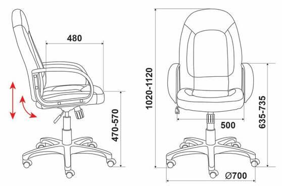 Кресло руководителя Бюрократ  CH-826