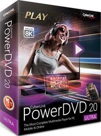 CyberLink PowerDVD 20