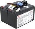 Сменная батарея для ИБП APC Батареи ИБП RBC48