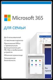 Microsoft 365 для семьи