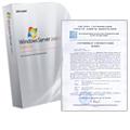 Microsoft Windows Server 2008 Enterprise Edition (Сертификат ФСТЭК)