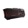 Клавиатура ASUS Cerberus 90YH00R1-B2RA00, цвет черный