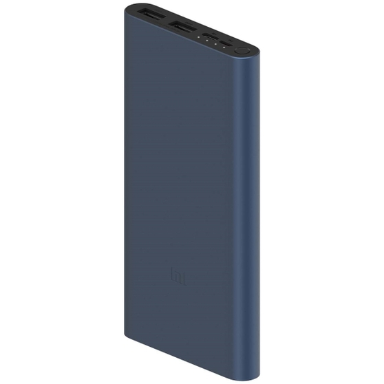 Внешний аккумулятор Xiaomi Mi Fast Charge Power Bank 3