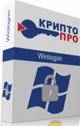 КриптоПро Winlogon