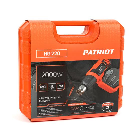 Фен технический Патриот HG 220