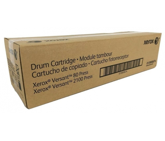 Versant 80/180, Модуль фоторецептора