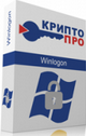 Крипто-Про КриптоПро Winlogon-KDC (сертификат на годовую техническую поддержку), на одном сервере