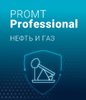 PROMT Professional «Нефть и газ»