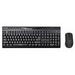 Клавиатура+мышь Oklick KB+M 280M MK-0253, цвет черный