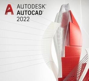 Autodesk AutoCAD LT 2022 (электронная версия), локальная лицензия на 1 год