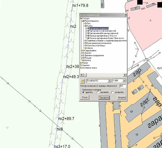 Pitney Bowes Software Inc. АКО 5 0 (лицензии), Геодезист (Ядро + Геомастер)