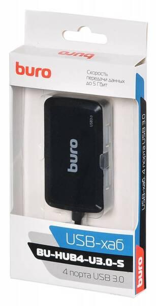 USB-концентратор Buro BU-HUB4-U3.0