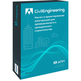 APM Civil Engineering