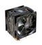 Кулер Процессорный Cooler Master CPU Air cooler Hyper 212