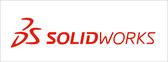 SOLIDWORKS: специальная акция на дополнительные модули и подписки