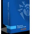 Смарт-Cофт Dr Web Gateway Security Suite для Traffic Inspector (продление на 1 год), 20 учетных записей