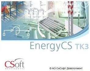 CSoft EnergyCS ТКЗ 2021