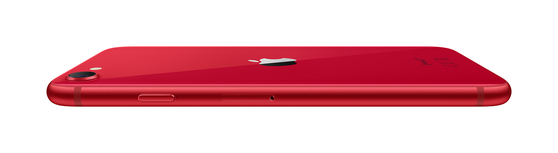 Apple iPhone SE (2020) 256GB (PRODUCT)RED