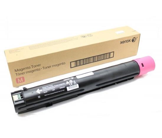AltaLink C8030/35/45/55/70, тонер-картридж пурпурный