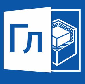 Кредо-Диалог КРЕДО ГЕОЛОГИЯ (базовая подписка на 12 месяцев), версия 2.2