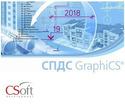 CSoft СПДС GraphiCS 2021.