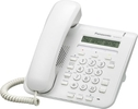 IP-телефон Panasonic KX NT511P