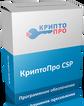 Крипто-Про КриптоПро CSP (лицензия на право использования СКЗИ КриптоПро CSP версии 4 0 на одном рабочем месте)