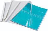 Купить Обложки для переплета прозрачный, белый Fellowes FS-53153, Прозрачный
