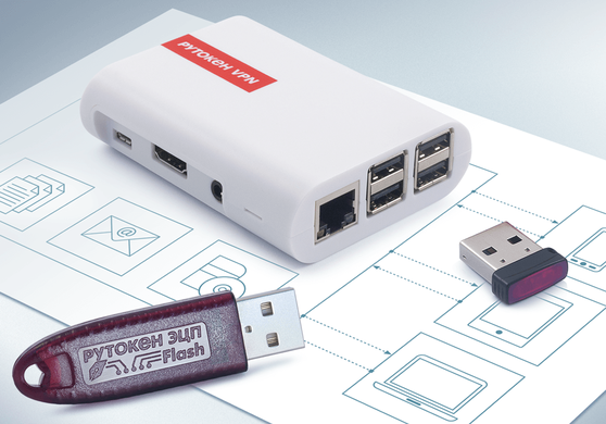 Рутокен VPN
