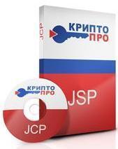 Крипто-Про JCP (лицензия), версии 2.0 на одном рабочем месте