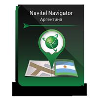 Навител Навигатор. Аргентина