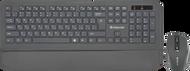 Клавиатура+мышь Defender C-925 45925, цвет черный