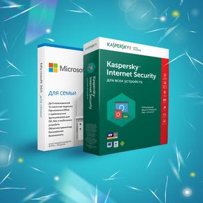 Microsoft 365 для семьи (лицензия на 6 пользователей, прежнее название: Microsoft Office 365 для дома), Комплект лицензий Windows Microsoft 365 для семьи/Kaspersky Internet Security для всех устройств