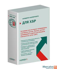 Kaspersky Security for xSP (базовая лицензия русской версии), Версия на 1 год. Количество МБ/день, KL5811RQKFS