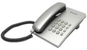 Проводной телефоны Panasonic KX TS2350