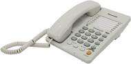 Проводной телефоны Panasonic KX TS2363