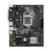 Материнская плата ASUS Intel H310 PRIME H310M-D R2.0 фото