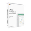 Microsoft Office для дома и бизнеса 2019 фото