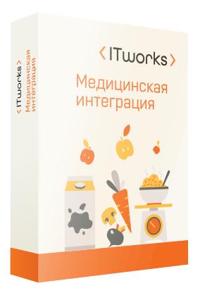 ITworks: Медицинская интеграция