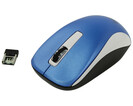 Купить Мышь GENIUS NX 7010 31030114110, цвет синий