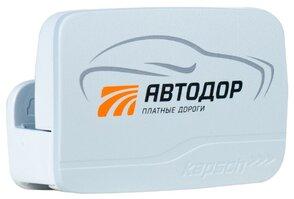 Транспондер Т-pass. Серия Premium, серый, Kapsch TRP-4010-00A