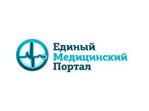 Единый медицинский портал