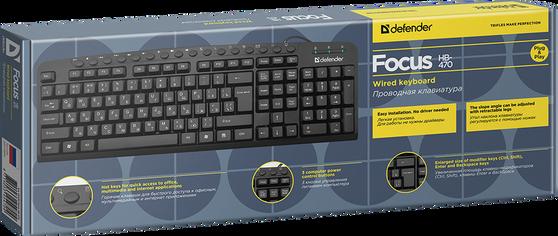 Клавиатура Defender Focus HB-470 45470, цвет черный