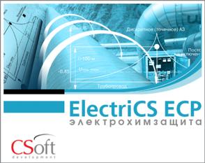 CSoft ElectriCS ECP 6.0