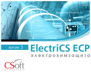 CSoft ElectriCS ECP 4.0